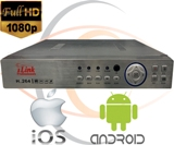 HD Security Camera DVR/NVR 5-in-1 (AHD +TVI+CVI+CVBS / 2000 + TVL Coax+Network Analog/IP) 1080p Standalone 4 Port