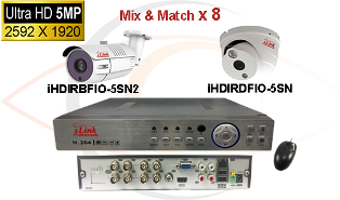 Complete CCTV HD Security Camera System 5 -in-1 5MP Standalone 8 Port H.264 DVR w/ 5MP HD Coax Cameras