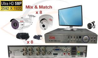 Complete CCTV HD Security Camera System 5 in 1 5MP Standalone 8 Port H.264 DVR w/ 5MP HD Coax Cameras, Cables, HDD & Monitor
